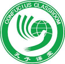 Confuscious Classroom